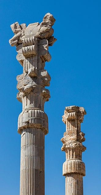Persian column - Image: Persépolis, Irán, 2016 09 24, DD 29