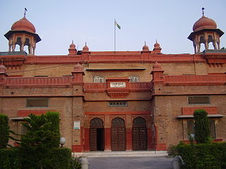 Peshawar Museum - The Peshawar Museum is noted for its collection of ancient Gandharan art