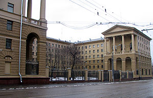 Moscow City Police - Moscow Police HQ, Petrovka 38, Tverskoy District.