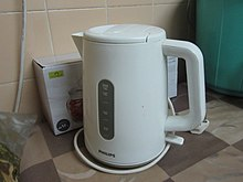 Philips Kettle.jpg