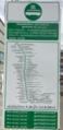 Phnôm Penh - Xe Buýt - Tuyến Số 1.png