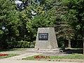 Piemineklis Sarkanajā armijā kritušajiem Zilupes iedzīvotājiem, Zilupe, Zilupes novads, Latvia - panoramio.jpg
