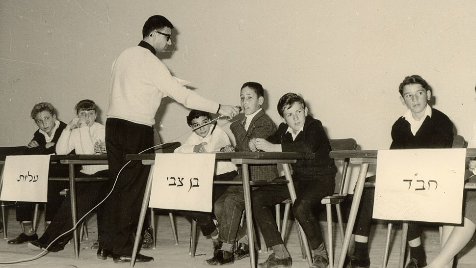 PikiWiki Israel 16146 kiryat gat