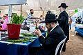PikiWiki Israel 33116 Religion in Israel.jpg
