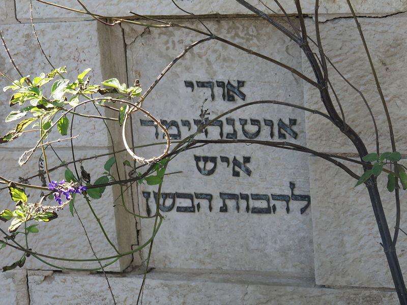 האנדרטה לזכר חללי המצור הבריטי על גבעת חיים