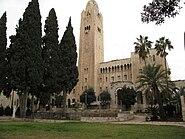 PikiWiki Israel 612 YMCA י.מ.ק.א.