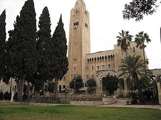 YMCA - YMCA in Jerusalem