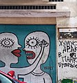 PikiWiki Israel 69154 old building in south tel aviv.jpg