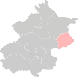 Pinggu District - Image: Pinggu