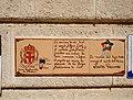 Placa conmemorativa Juegos Mediterráneos 2005.jpg