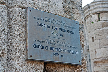 Plaque at the Church of the Virgin of the Burgh.jpg