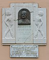 Plaque on the wall of Lyceum in Kezmarok, Slovakia 04.jpg
