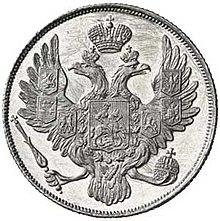 Platinum coin3r 1835.jpg