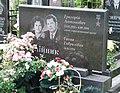 Poltava Central Cementary European Str. 154 Grave of Oliynyk G.A. (DSCF4523).jpg