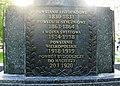 Pomnik Wolności - tablica wsch.jpg