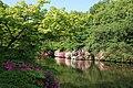 Pond of Shinsen-en - panoramio.jpg
