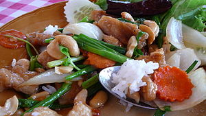 English: Cashew nuts and vegetables stir-fry p...