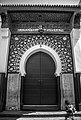 Porte de la grande mosquée de TANGER ancienne médina.jpg