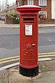Post box on Farnworth Street & Boaler Street.jpg