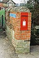 Postbox in end of wall, Wiley Terrace - geograph.org.uk - 476179.jpg