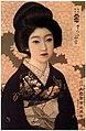 Poster of Sakura Masamune by Kitano Tsunetomi.jpg