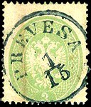 Prevesa Austrian 1 03 sld 1863 bis.jpg