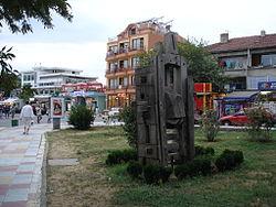 Primorsko, Bulgaria.jpg