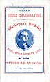 Program and ticket for Union celebration honoring George Washington's birthday, Mercantile Library Hall, St. Louis, February 22, 1862.jpg