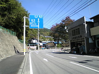 Japan National Route 462