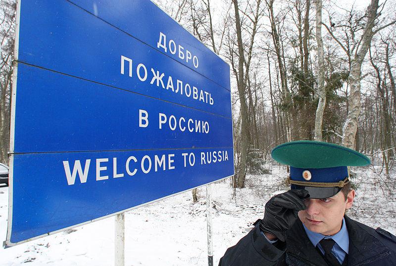 File:RIAN archive 1052479 Work of border guards on Russian-Lithuanian border in Ribachy village, Kaliningrad region.jpg