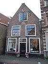 foto van Pand met halsgevel, wapensteen van amsterdam