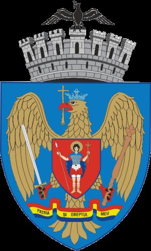 Cupa României - Image: ROU Bucharest Co A1