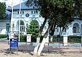 RO BR Viziru town hall.jpeg
