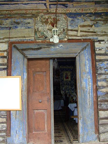 File:RO MM Laschia wooden church 12.jpg