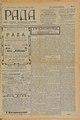 Rada 1908 003.pdf