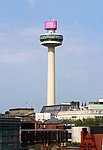 Radio City Tower from John Lewis.jpg