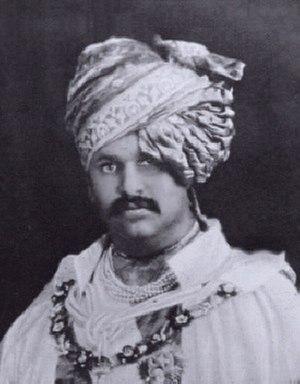 Rajaram III - Rajaram III