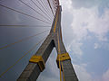 Rama VIII Bridge's Pylon.JPG