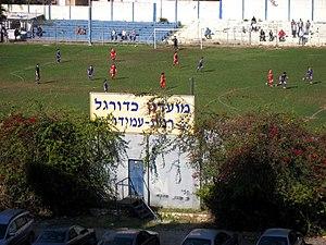 Maccabi Ramat Amidar F.C. - Image: Ramat Amidar Stadium