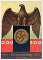 Reichsparteitag 1927-1937 NSDAP Propaganda Postkarte Richard Borrmeister Reichsadler Hakenkreuz Nuremberg Rally 1937, publisher Photo-Hoffmann, Munich, no. 37-3 No known copyright rrestrictions.jpg
