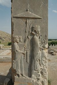 Relief of Xerxes at Doorway of his Palace, Persepolis, Iran.jpg
