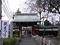 Renge-ji 泉光山蓮華寺 Apr 4, 2010.jpg