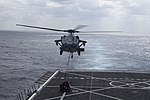 Replenishment at Sea 150311-M-CX588-091.jpg