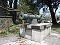 Replica of breech loading gun Kunikuzushi at Usuki park.JPG
