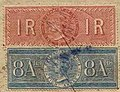 Revenue stamps of India detail, from- Burma Bill of Exchange Akyab 1886 (cropped).JPG