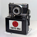Ricoh Auto Shot for 1964 Summer Olympics finish line recording 2 2014 CP+.jpg
