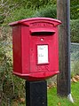 Roadside Post Box - geograph.org.uk - 990143.jpg