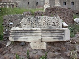 "Milliarium Aureum - Remains labeled ""Milliarium Aureum"" in the Roman Forum"