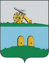 Coat of arms of روسلافل