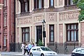 Royal College of Organists (4913575619).jpg